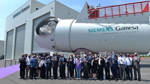 Taiwan: Siemens Gamesa inaugurates new offshore nacelle assembly facility